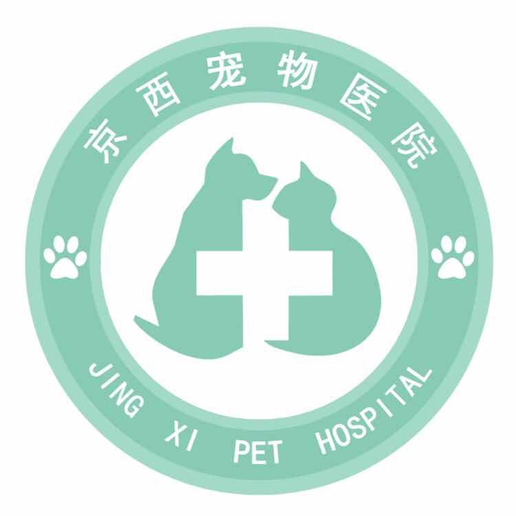 宠物医生及助理
