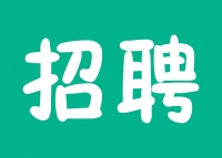 北京招聘看这里-petzp.com