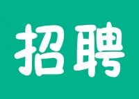 山东宠物人才招聘 petzp.com