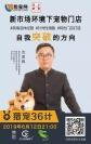 猎宠36计丨新市场环境下宠物门店自我突破的方向