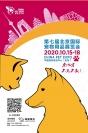 第七届北京国际宠物用品展,开幕首日人气爆表!