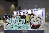 广东省2020年执业兽医资格授予