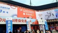 2021中部(郑州)宠物水族博览会暨中部小动物医师大会盛大开