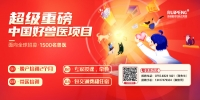 『中国好兽医计划』第四期招聘开始啦!!!