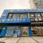 上海康桥镇康成宠物诊所