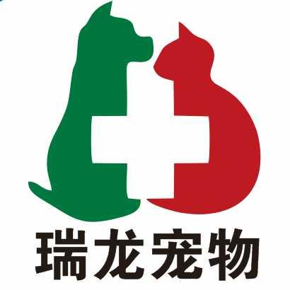 杭州市余杭区呈祥宠物诊所