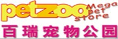 petzoo上海百瑞宠物公园