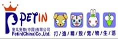上海宠儿宠物用品有限公司