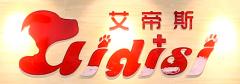 广东深圳艾帝斯动物医院深圳总院