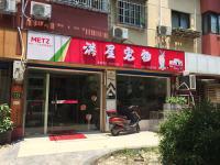 上海洪星宠物店