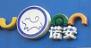 北京海淀诺安动物诊所