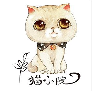 北京猫小院咖啡文化有限公司