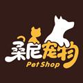 广东汕头澄海桑尼宠物