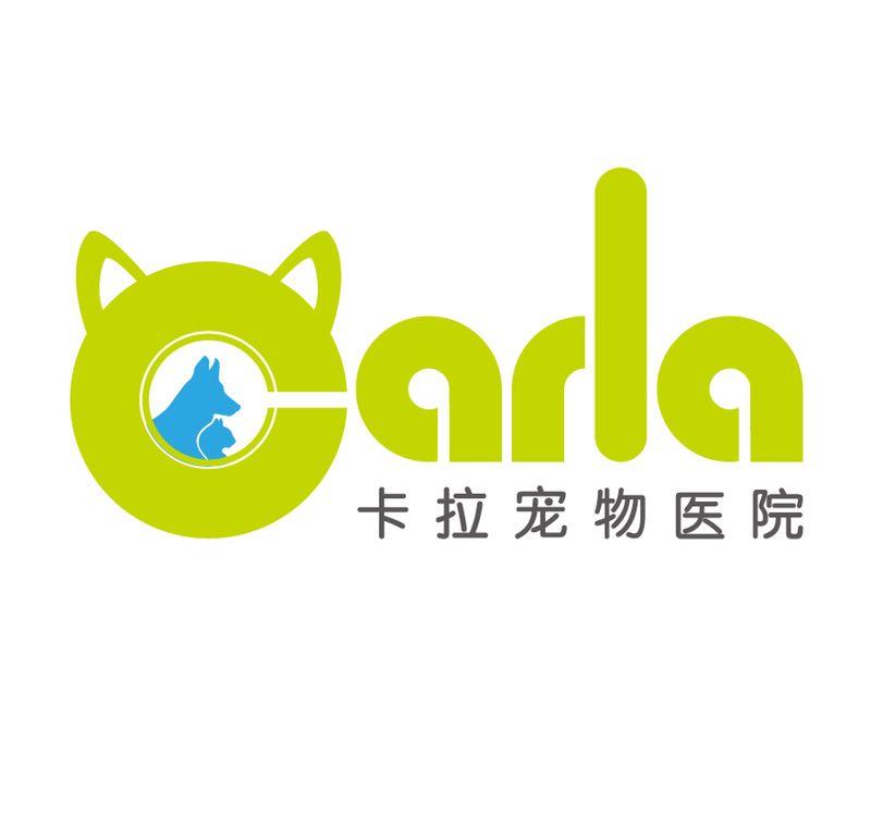 武汉市卡拉宠物医院有限公司