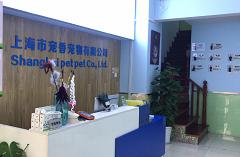 上海宠香宠物有限公司