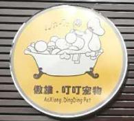 上海傲雄叮叮宠物美容
