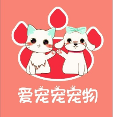 上海爱宠宠宠物