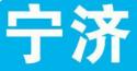 贵州贵阳宁济宠物医院