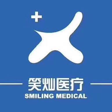 上海笑灿宠物用品有限公司