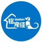 青岛铭宠科技有限公司