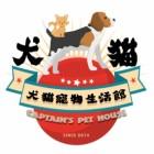 深圳犬猫宠物服务有限公司
