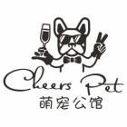 上海市杨浦区cheers pet萌宠公馆
