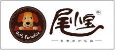 上海松江尾小宝宠物
