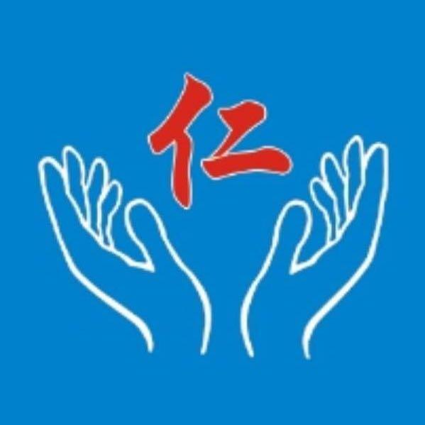 北京仁宠动物医院有限责任公司