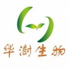 上海华澍生物科技有限公司