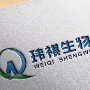 北京玮祺生物科技有限责任公司