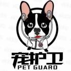 陕西西安宠护卫宠物服务中心