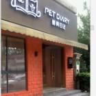 上海闵行猫狗日记宠物咖啡