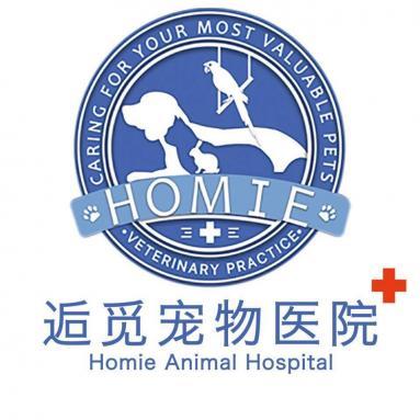 上海宝山逅觅宠物医院