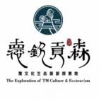 惠州市惠城区健生生态农业基地有限公司
