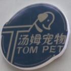 江苏沭阳汤姆Dog宠物美容会馆