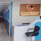 上海爱宠家园企业管理有限公司