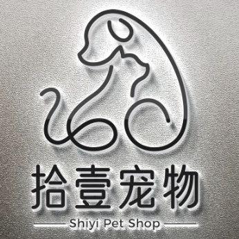 上海嘉定拾壹宠物