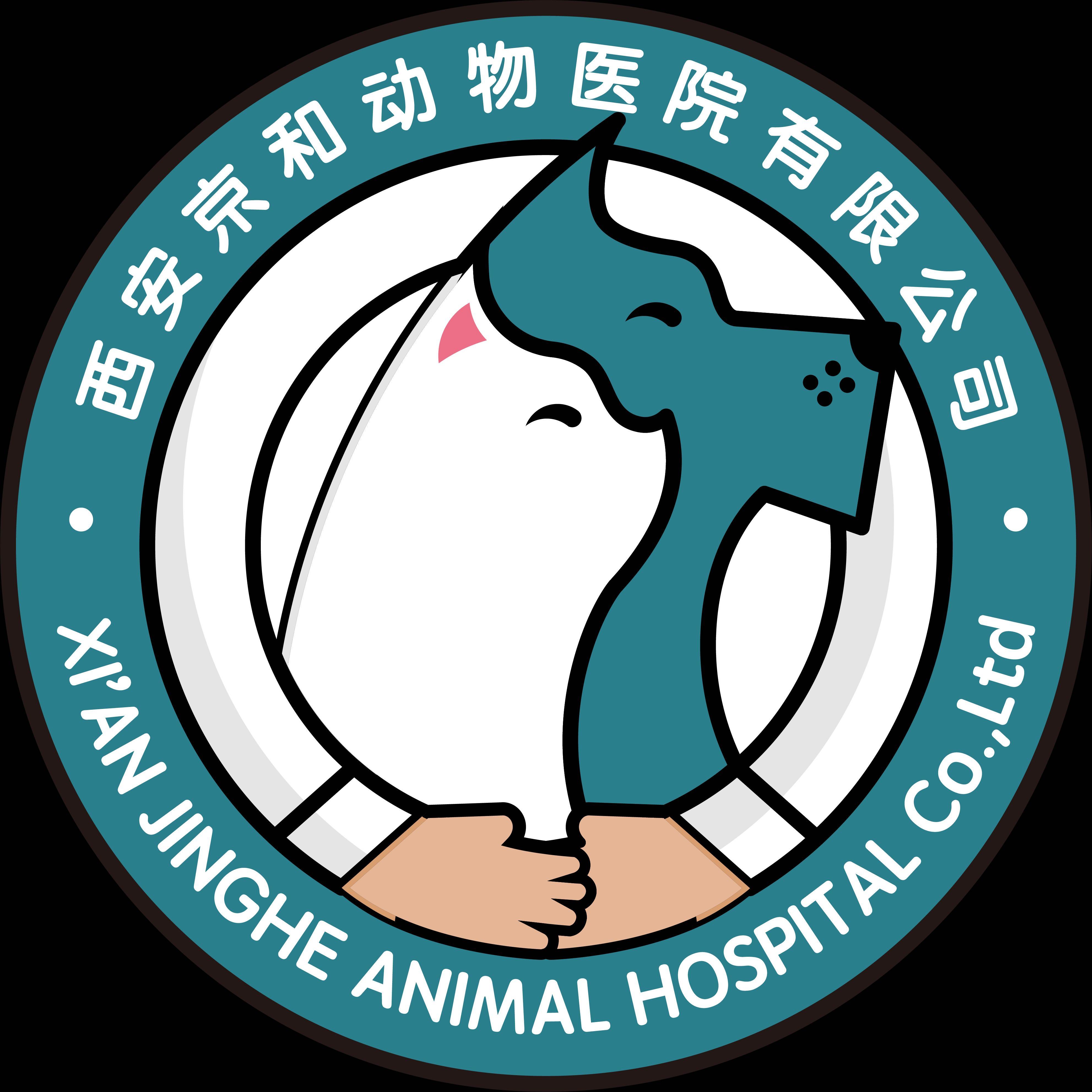 西安京和宠物医疗集团股份有限公司