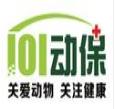 广西玉林101连锁宠物医院