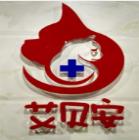 贵州贵阳波波宠物医院