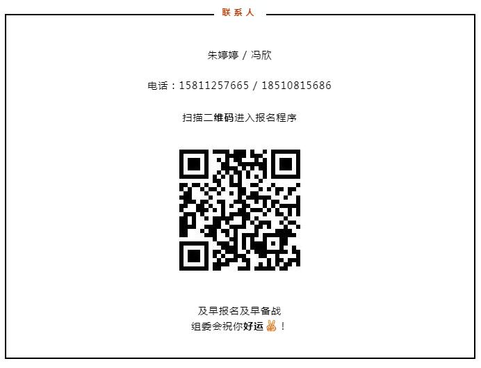 微信截图_20190402155209.png