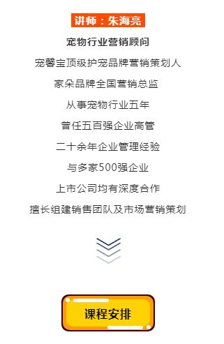 微信截图_20190415114341.png
