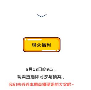 微信截图_20190515095634.png