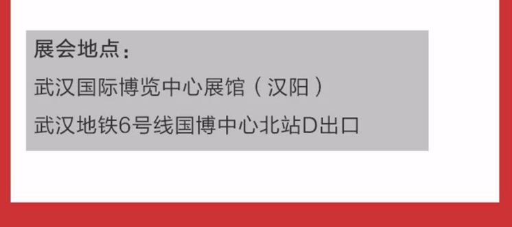 QQ截图20190529144633.png