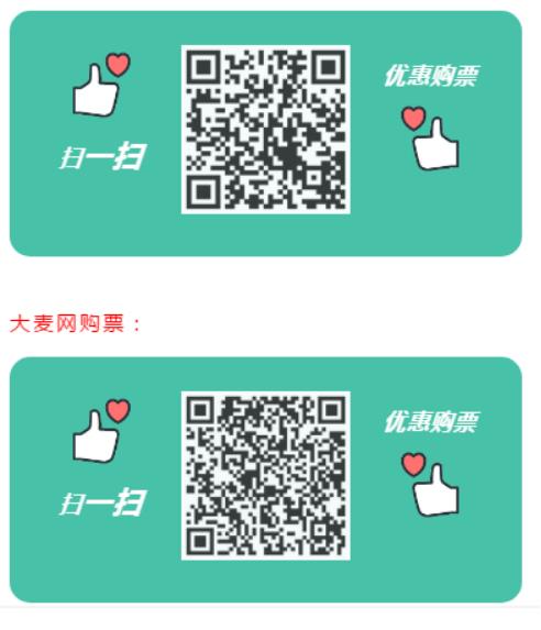 QQ截图20190529144718.png