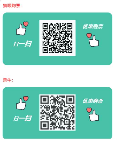 QQ截图20190529144729.png