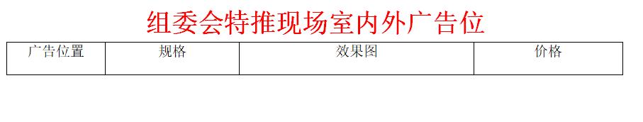 QQ截图20190923180244.png