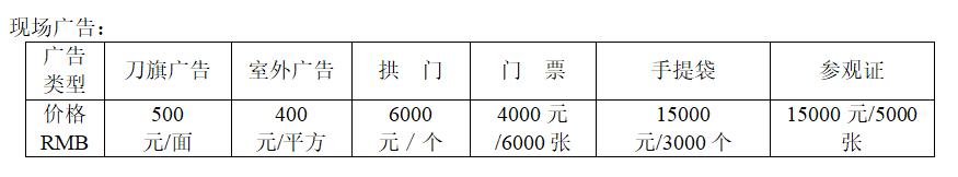 QQ截图20190923190100.png