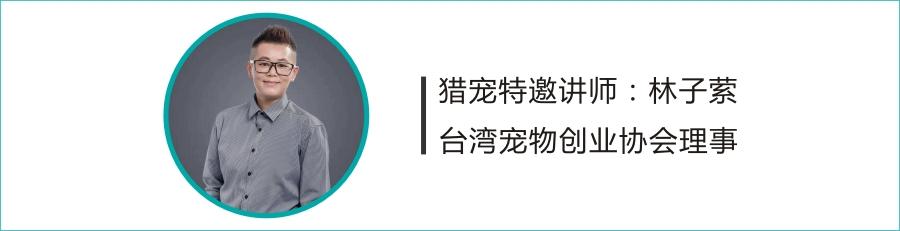 林子萦1.jpg
