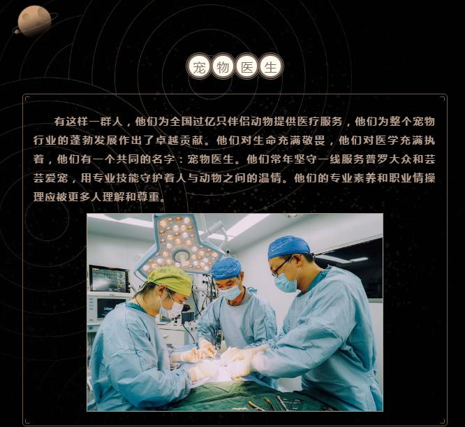 微信图片_20210128155650.png